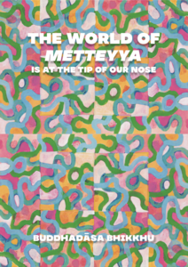 20200527 world of metteyya cover web